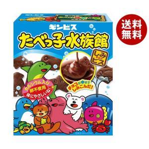 【送料無料】ギンビス たべっ子水族館 50g×10箱入|misonoya