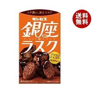 【送料無料】ギンビス 銀座@ラスク ブラウンショコラ 40g×6箱入|misonoya