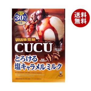 【送料無料】UHA味覚糖 CUCU(キュキュ) とろける塩キャラメルミルク 糖質50%オフ 75g×6袋入|misonoya
