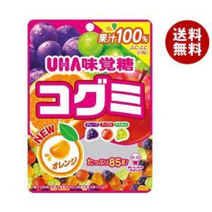 【送料無料】UHA味覚糖 コグミ 85g×10袋入|misonoya
