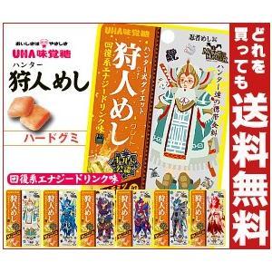 【送料無料】UHA味覚糖 狩人めし 回復系エナジードリンク味 20g×10袋入|misonoya