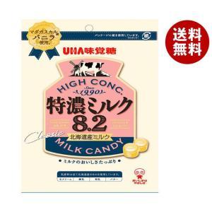 【送料無料】UHA味覚糖 特濃ミルク8.2 1...の関連商品1