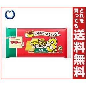 【送料無料】日清フーズ マ・マー 早ゆで3分スパゲティ ミニ 1.6mm 300g×20袋入|misonoya