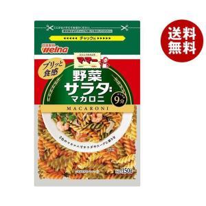 【送料無料】日清フーズ マ・マー 野菜入りサラダマカロニ 150g×12袋入|misonoya