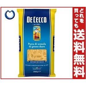 【送料無料】日清フーズ ディ・チェコ No.34 フスィリ 250g×12袋入|misonoya