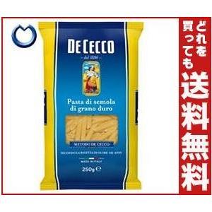 【送料無料】日清フーズ ディ・チェコ No.41 ペンネ リガーテ 250g×12袋入|misonoya