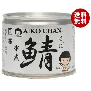 【送料無料】伊藤食品 美味しい鯖水煮 190g缶×24個入|misonoya