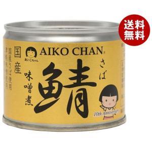 【送料無料】伊藤食品 美味しい鯖味噌煮 190g缶×24個入|misonoya