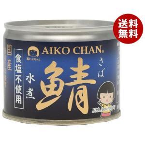 【送料無料】伊藤食品 美味しい鯖水煮 食塩不使用 190g缶×24個入|misonoya
