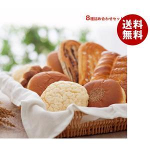 【送料無料】敷島製パン Pasco(パスコ) 8種詰め合わせセット