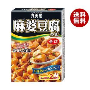 【送料無料】丸美屋 麻婆豆腐の素 辛口 162g...の商品画像