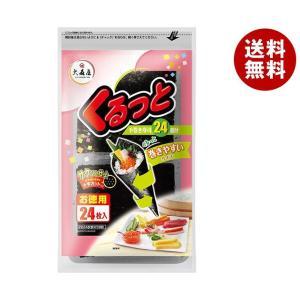 【送料無料】大森屋 くるっと 3切24枚×10袋入|misonoya