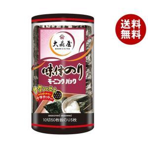 【送料無料】大森屋 Nモーニングパック 10切50枚×5個入|misonoya
