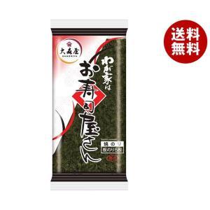 【送料無料】大森屋 わが家はお寿司屋さん赤 板のり5枚(2ツ折)×10袋入|misonoya