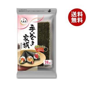 【送料無料】大森屋 手巻き家族 2切24枚×10袋入|misonoya
