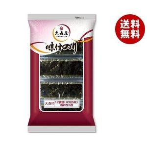 【送料無料】大森屋 大森印 12切5枚12束×10袋入|misonoya