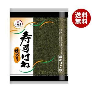 【送料無料】大森屋 焼のり寿司はね 板のり7枚×10袋入|misonoya