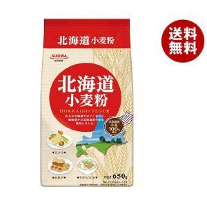 【送料無料】昭和産業 (SHOWA) 北海道小麦粉 650g×20袋入|misonoya