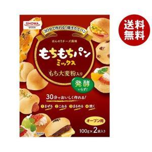 【送料無料】昭和産業 (SHOWA) もちもちパンミックス (100g×2袋)×6箱入|misonoya