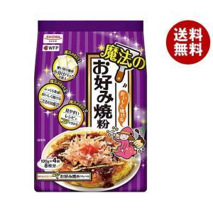 【送料無料】昭和産業 (SHOWA) おいしく焼ける魔法のお好み焼粉 400g(100g×4袋)×6袋入|misonoya