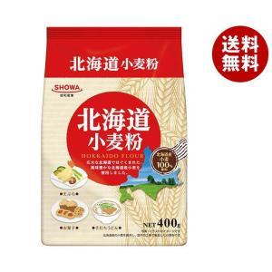 【送料無料】昭和産業 (SHOWA) 北海道小麦粉 400g×20袋入|misonoya