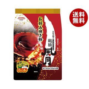 【送料無料】昭和産業 (SHOWA) 鶴橋風月お好み焼き粉 400g×12袋入|misonoya