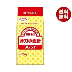 【送料無料】昭和産業 (SHOWA) フレンド(薄力小麦粉) 700g×20袋入|misonoya