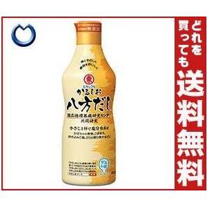 送料無料 【2ケースセット】ヒガシマル醤油 かるしお八方だし 400ml×12本入×(2ケース)
