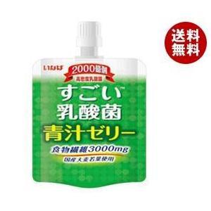 【送料無料】いなば食品 すごい乳酸菌 青汁ゼリー 180gパウチ×30(6×5)本入|misonoya