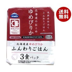 【送料無料】ウーケ 天然水仕立て ふんわりごはん 北海道のお米 ゆめぴりか (200g×3P)×8袋入 misonoya