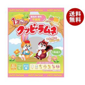 送料無料 カクダイ製菓 1才ごろからのクッピーラムネ (4g×15袋)×15袋入
