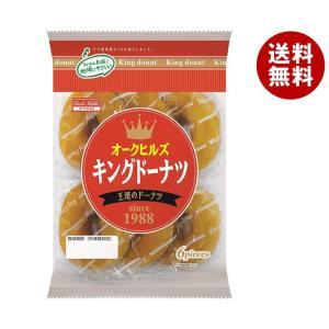【送料無料】丸中製菓 オークヒルズキングドーナツ 6個×6袋入 misonoya