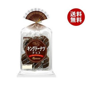送料無料 【2ケースセット】丸中製菓 キングドーナツ チョコ 6個×6袋入×(2ケース)