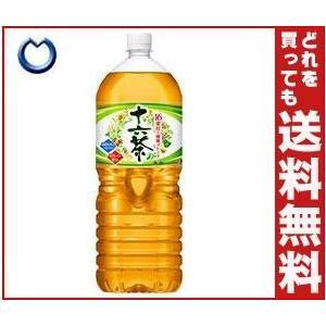 【送料無料】【賞味期限17.5.25】アサヒ飲料 十六茶 2Lペットボトル×6本入