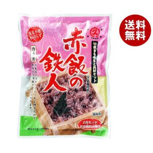 【送料無料】大トウ 赤飯の鉄人 2合セット×10袋入|misonoya