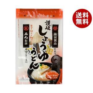 【送料無料】石丸製麺 半生 讃岐しょうゆうどん 260g×6袋入|misonoya