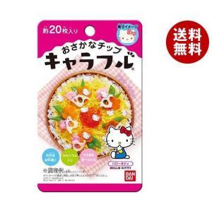 送料無料 【2ケースセット】バンダイ キャラフル ハローキティ 2.8g×12袋入×(2ケース)