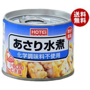 【送料無料】ホテイフーズ あさり水煮 化学不使用 100g×12個入|misonoya