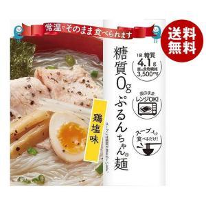 送料無料 オーミケンシ 糖質0gぷるんちゃん麺 鶏塩味 200g×12箱入|MISONOYA PayPayモール店