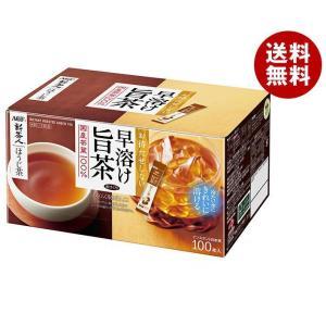 【送料無料】AGF 新茶人 こうばしほうじ茶 スティック 0.8g×100P×10箱入|misonoya