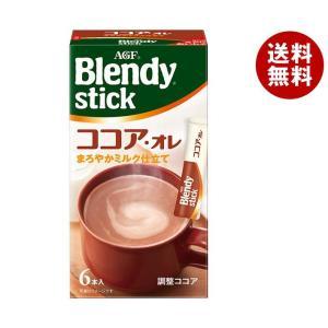 【送料無料】AGF ブレンディ スティック ココア・オレ 11g×7本×24箱入|misonoya