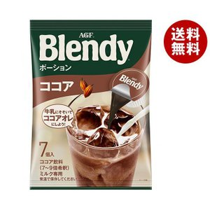 【送料無料】AGF ブレンディ ポーション ココア 21g×7個×12袋入|misonoya