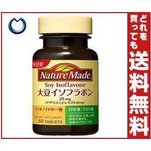 【送料無料】 大塚製薬 ネイチャーメイド 大豆イソフラボン 60粒×3個入 misonoya