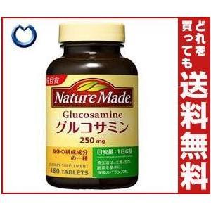 【送料無料】 大塚製薬 ネイチャーメイド グルコサミン 180粒×3個入 misonoya