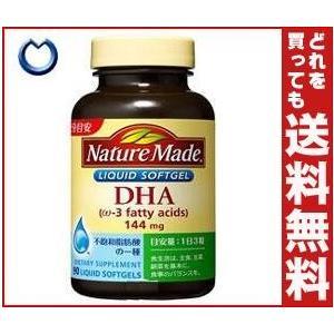 【送料無料】 大塚製薬 ネイチャーメイド DHA 90粒×3個入 misonoya