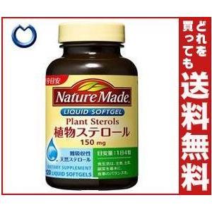 【送料無料】 大塚製薬 ネイチャーメイド 植物ステロール 120粒×3個入 misonoya