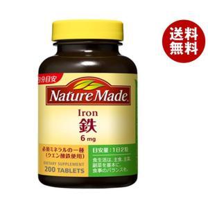 【送料無料】大塚製薬 ネイチャーメイド 鉄(アイアン) 200粒×3個入 misonoya