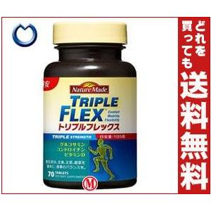 【送料無料】大塚製薬 ネイチャーメイド トリプルフレックス 70粒×3個入 misonoya