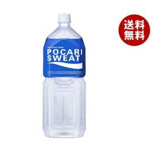 【送料無料】大塚製薬 ポカリスエット 2Lペットボトル×6本入|misonoya