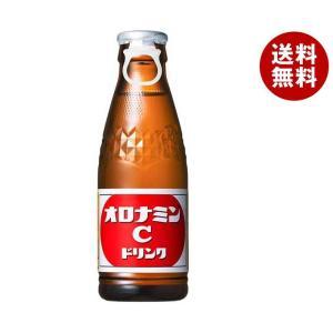 【送料無料】大塚製薬 オロナミンC 120ml瓶×50本入